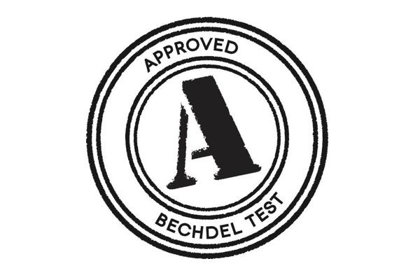 behdel_test