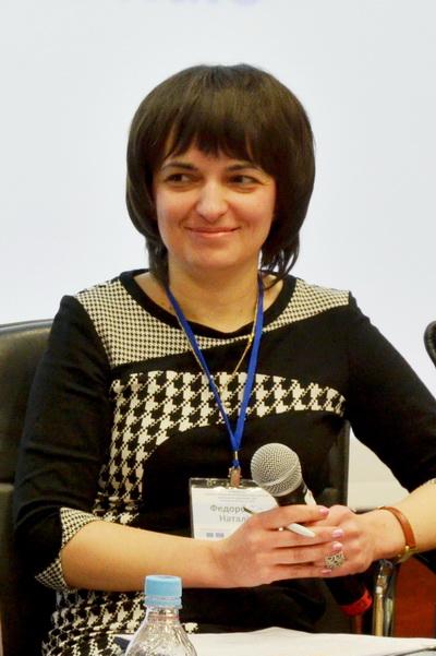 fedorovich