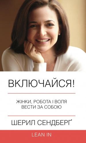 book2109