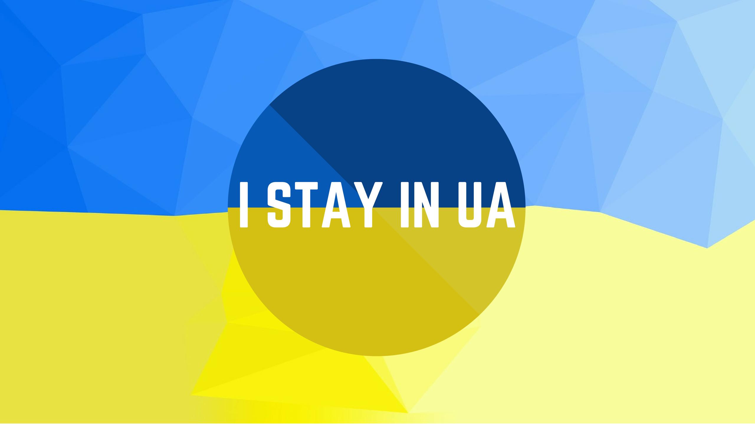 i stay in ua