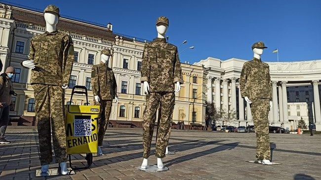 Акція проти сексуальних домагань у Києві