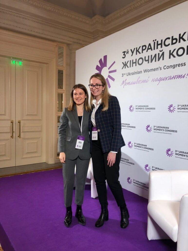 Олександра Голуб і Марина Бардіна під час Українського жіночого конгресу