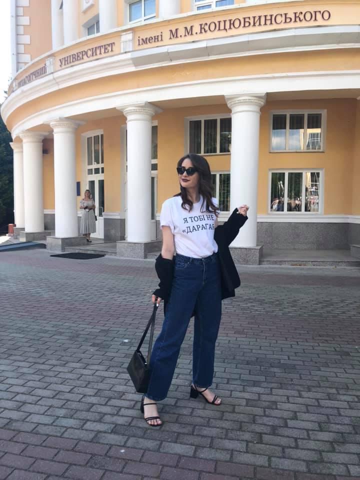 Анна Власюк