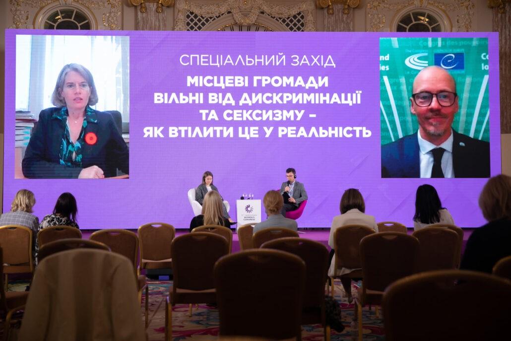 Український жіночий конгрес, вересень 2021 року